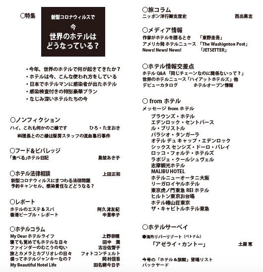 f:id:chifumimurase:20200424160959p:plain