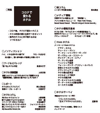 f:id:chifumimurase:20200624064426p:plain