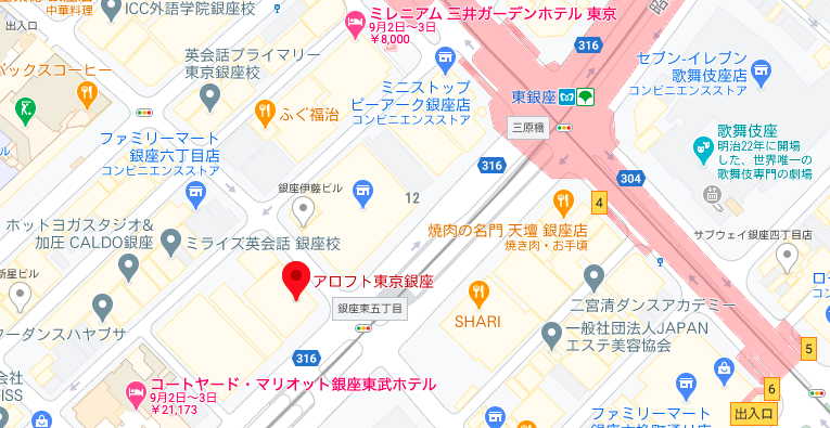 f:id:chifumimurase:20200825051654p:plain