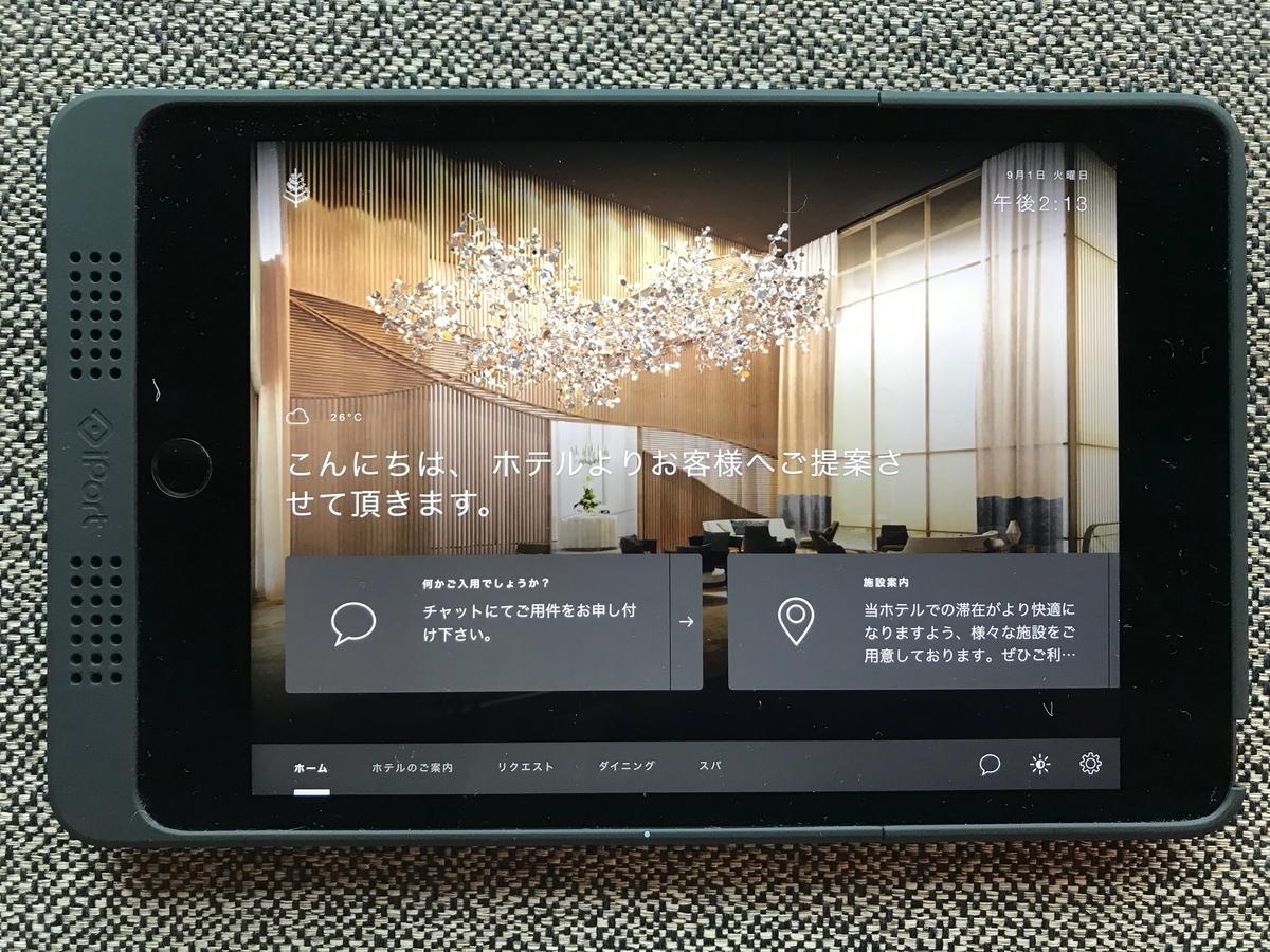 f:id:chifumimurase:20200904214926j:plain