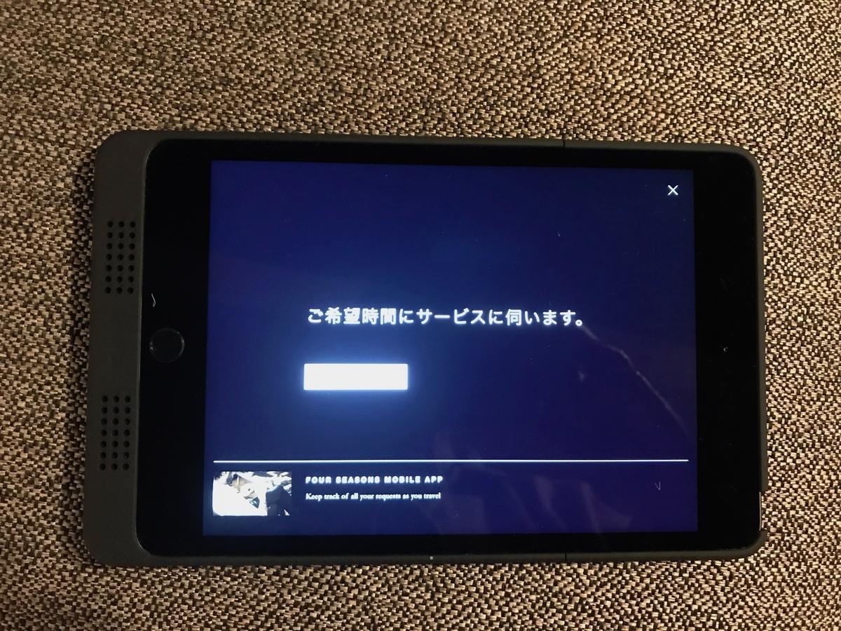 f:id:chifumimurase:20200910070118j:plain