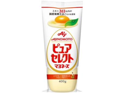 f:id:chifumimurase:20210115105521j:plain