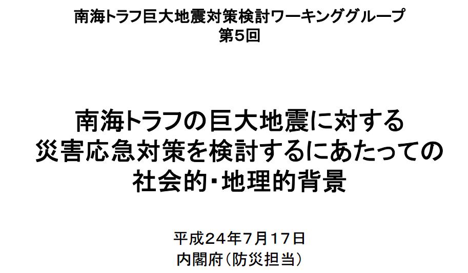f:id:chigau-mikata:20161021115249p:plain