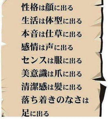 f:id:chigau-mikata:20170112165744j:plain