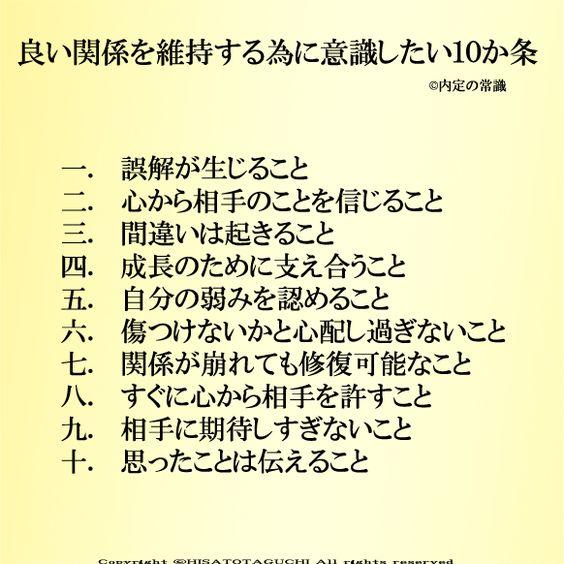 f:id:chigau-mikata:20170201220637j:plain