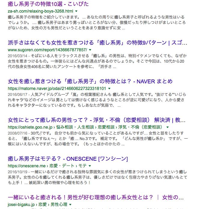 f:id:chigau-mikata:20170310183146p:plain