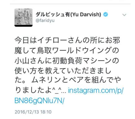 f:id:chigau-mikata:20170323160928p:plain