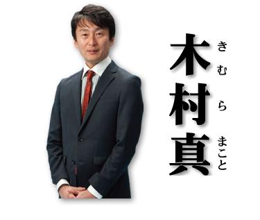 f:id:chigau-mikata:20170324124827p:plain