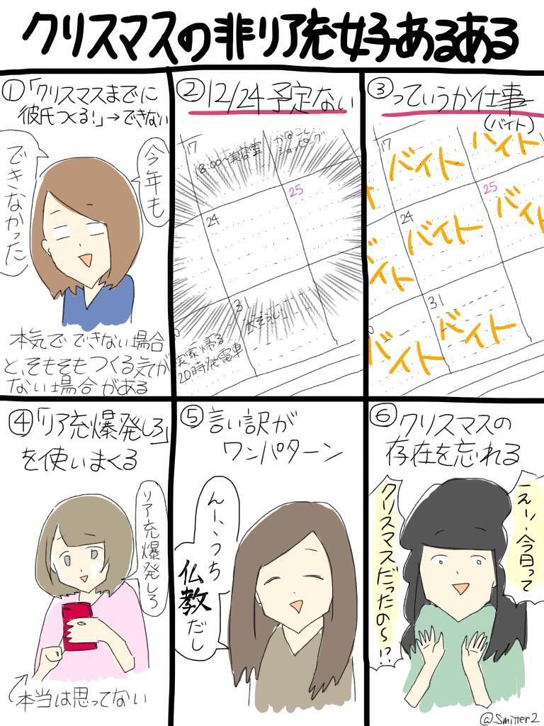 f:id:chigau-mikata:20170707164623j:plain