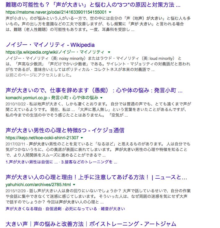 f:id:chigau-mikata:20170803122412p:plain