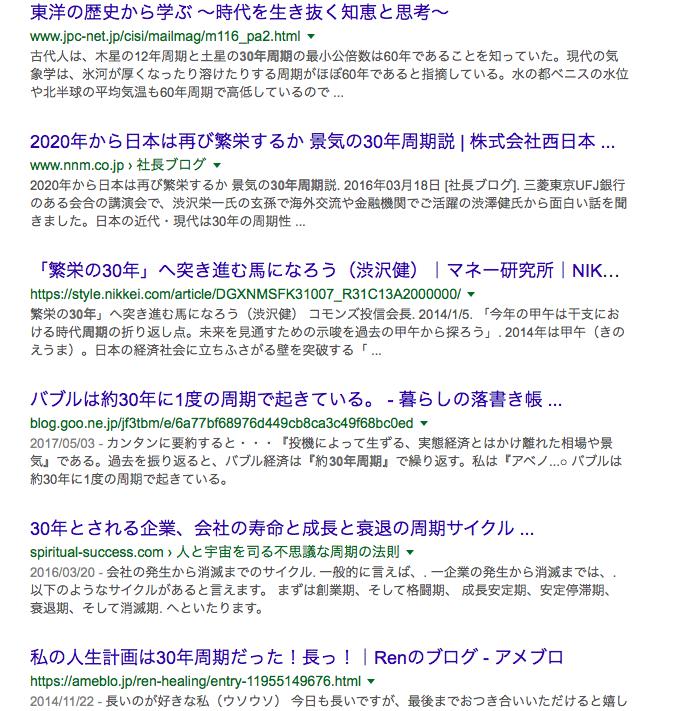 f:id:chigau-mikata:20171015132932p:plain