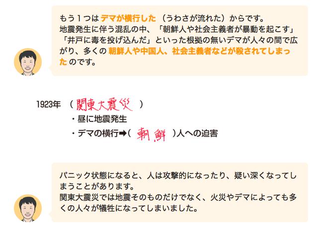 f:id:chigau-mikata:20180312151315p:plain