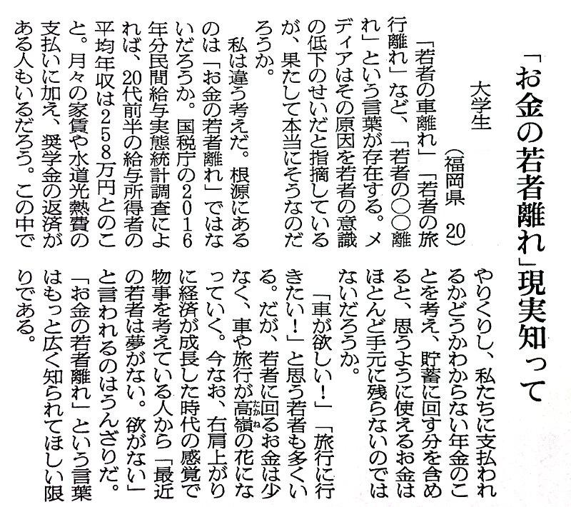 f:id:chigau-mikata:20180508135527j:plain
