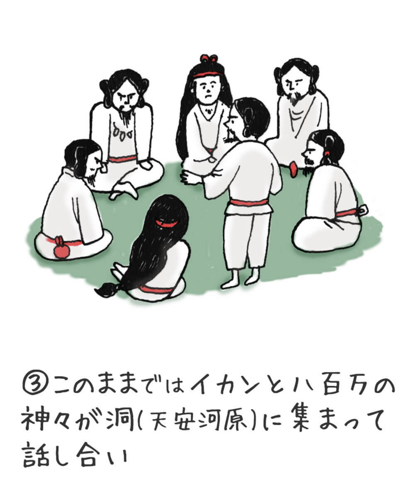 f:id:chigau-mikata:20180510122159j:plain