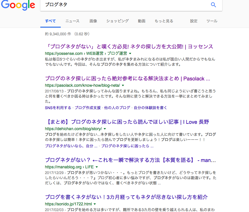f:id:chigau-mikata:20180512111005p:plain