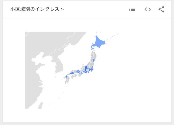 f:id:chigau-mikata:20180512111244p:plain