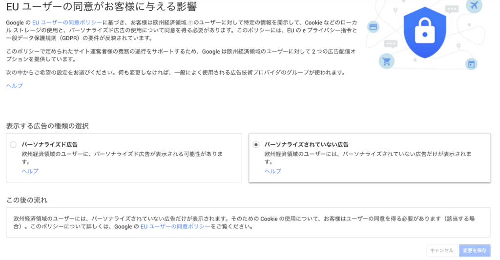 f:id:chigau-mikata:20180531172734p:plain