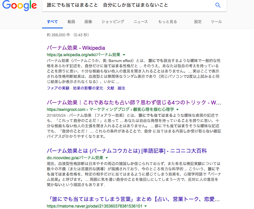 f:id:chigau-mikata:20180605165257p:plain