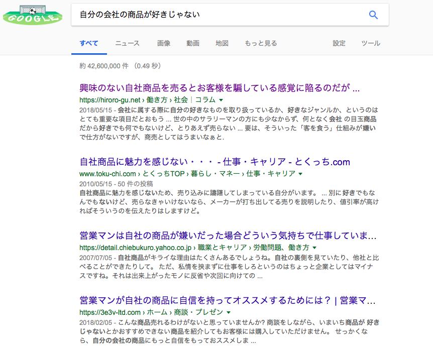 f:id:chigau-mikata:20180627120115p:plain