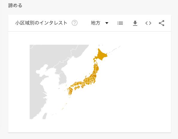 f:id:chigau-mikata:20180730162704p:plain