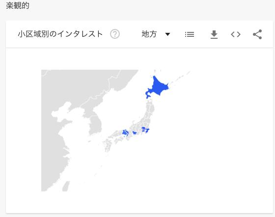 f:id:chigau-mikata:20180730162710p:plain