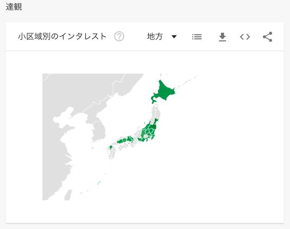 f:id:chigau-mikata:20180730162732p:plain
