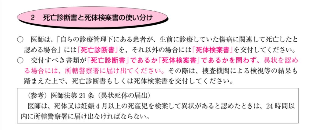 f:id:chigau-mikata:20180806144234p:plain