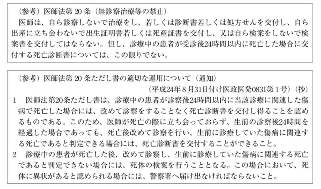 f:id:chigau-mikata:20180806144250p:plain