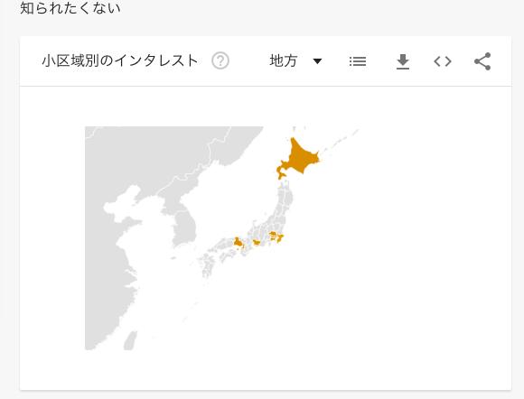 f:id:chigau-mikata:20180809132222p:plain