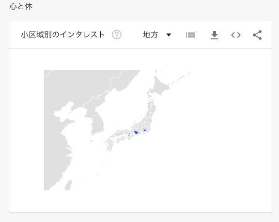 f:id:chigau-mikata:20180815120055p:plain