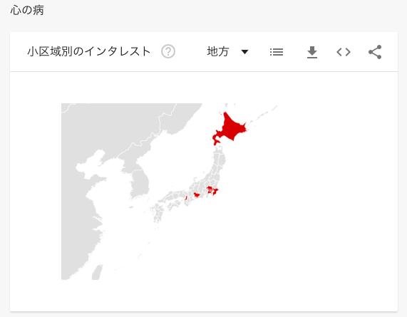 f:id:chigau-mikata:20180815120108p:plain