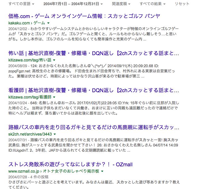 f:id:chigau-mikata:20180820150128p:plain
