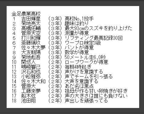 f:id:chigau-mikata:20180821105923p:plain