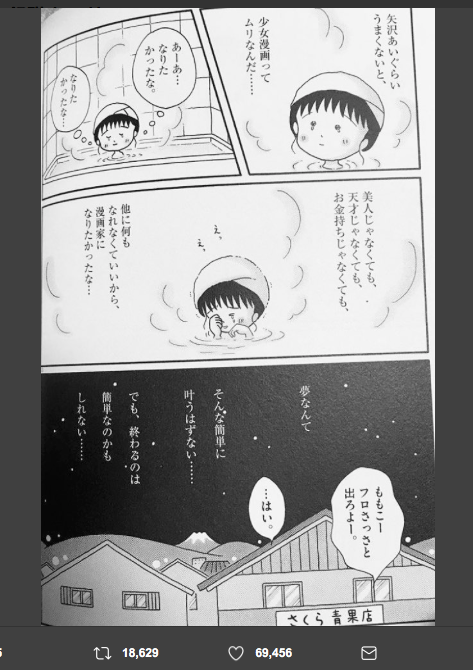 f:id:chigau-mikata:20180828120835p:plain