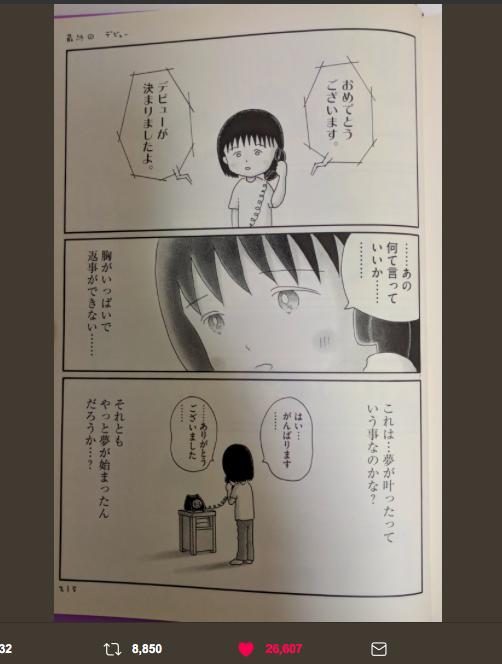 f:id:chigau-mikata:20180828121027p:plain
