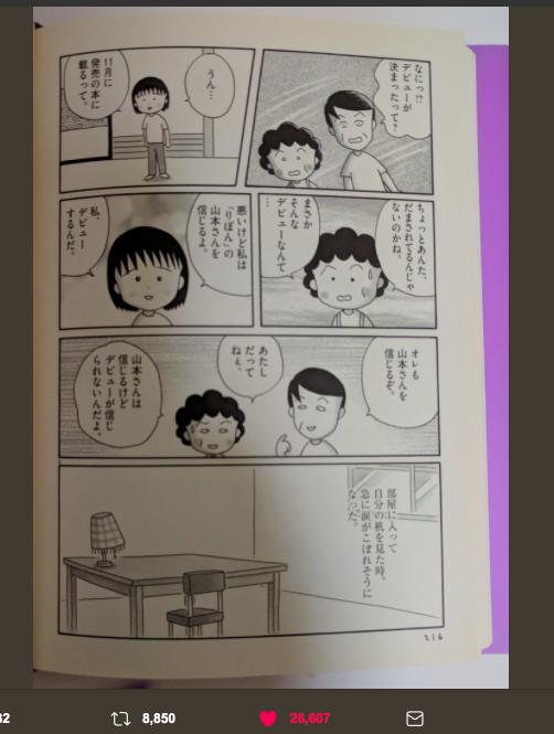 f:id:chigau-mikata:20180828121033p:plain