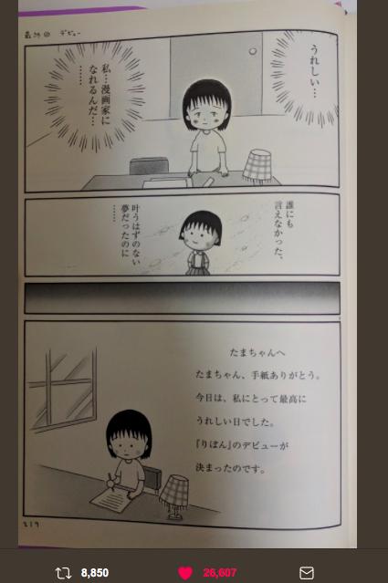 f:id:chigau-mikata:20180828121041p:plain