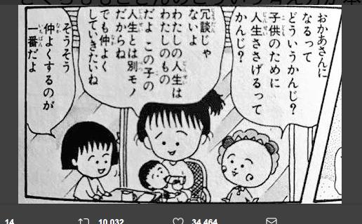 f:id:chigau-mikata:20180828121229p:plain