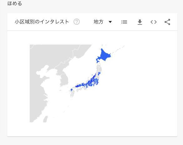 f:id:chigau-mikata:20180829122721p:plain