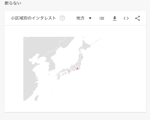 f:id:chigau-mikata:20180902131244p:plain