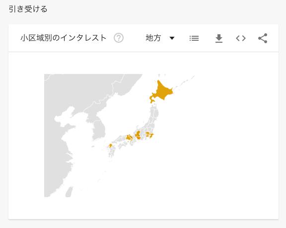 f:id:chigau-mikata:20180902131253p:plain