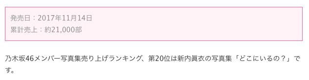 f:id:chigau-mikata:20181003130620p:plain