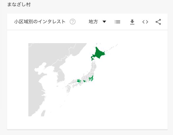 f:id:chigau-mikata:20181008111607p:plain