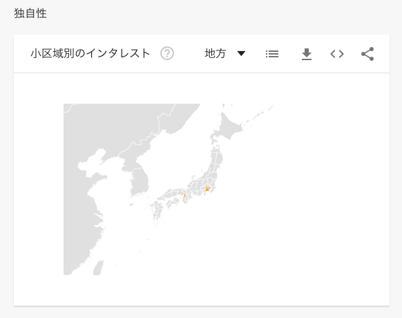 f:id:chigau-mikata:20181009171217p:plain