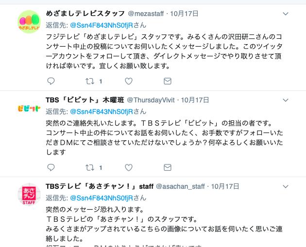 f:id:chigau-mikata:20181019142326p:plain
