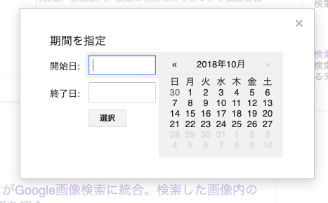 f:id:chigau-mikata:20181027174426p:plain