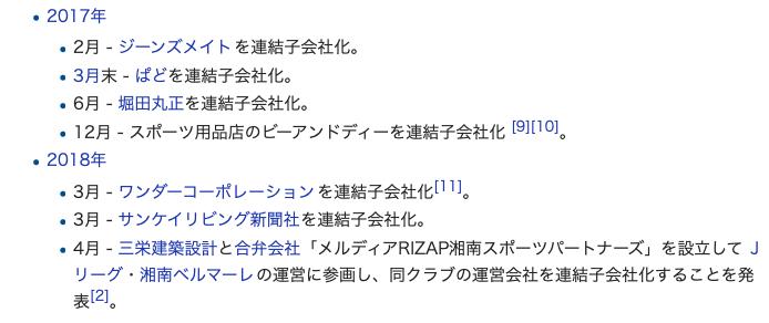 f:id:chigau-mikata:20181117104550p:plain