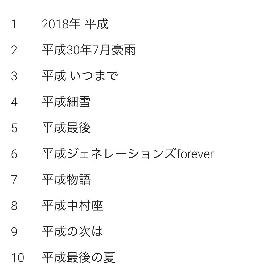 f:id:chigau-mikata:20181214121151j:plain