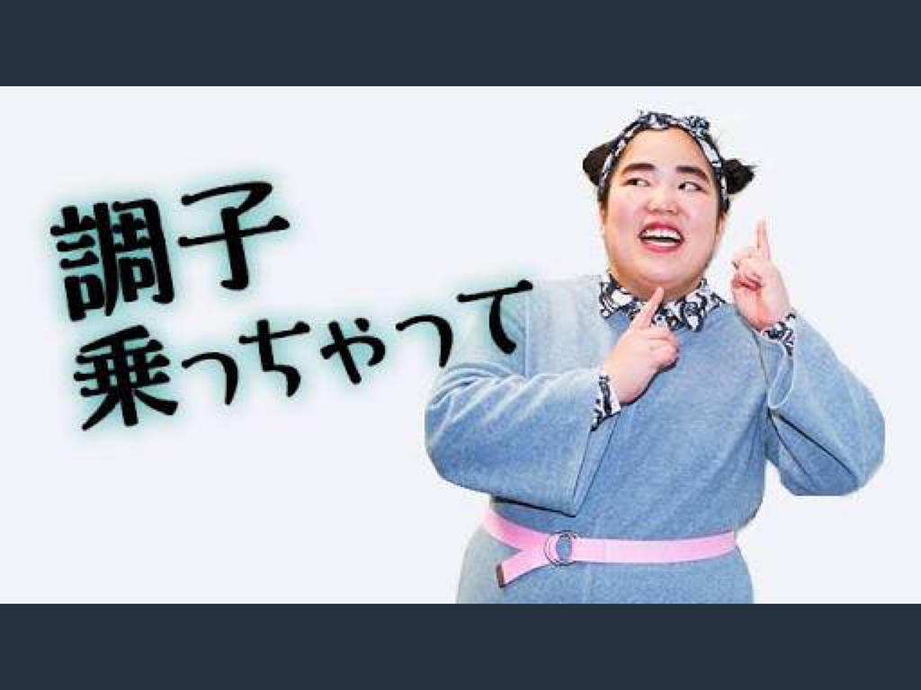 f:id:chigau-mikata:20181220105318p:plain
