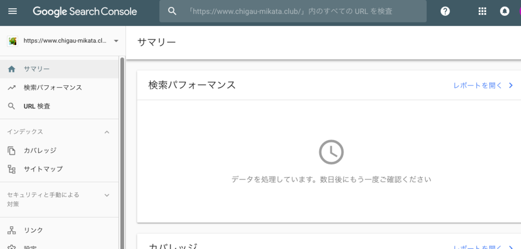 f:id:chigau-mikata:20190218130628p:plain